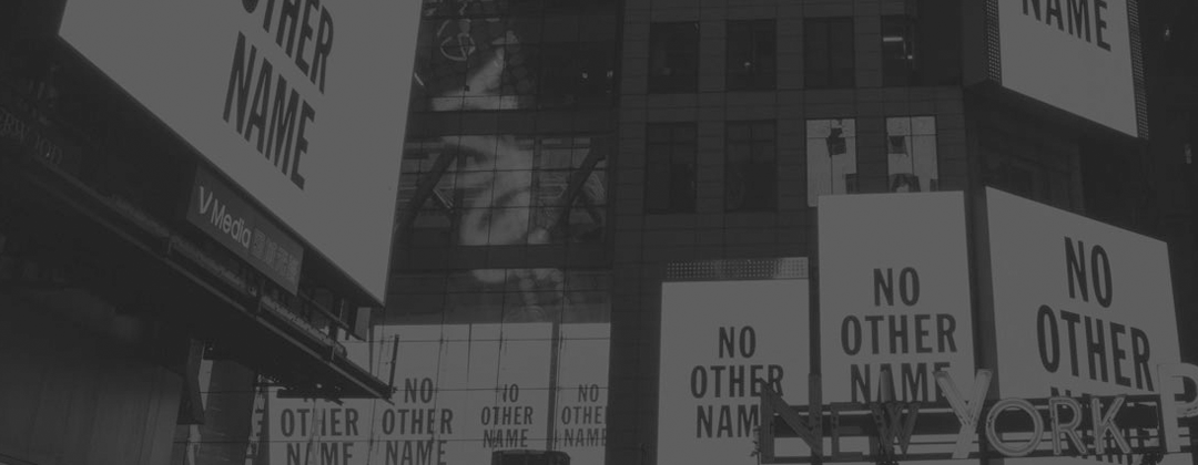No Other Name - Hillsong Worship